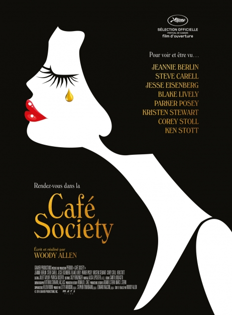 Cartel Café society